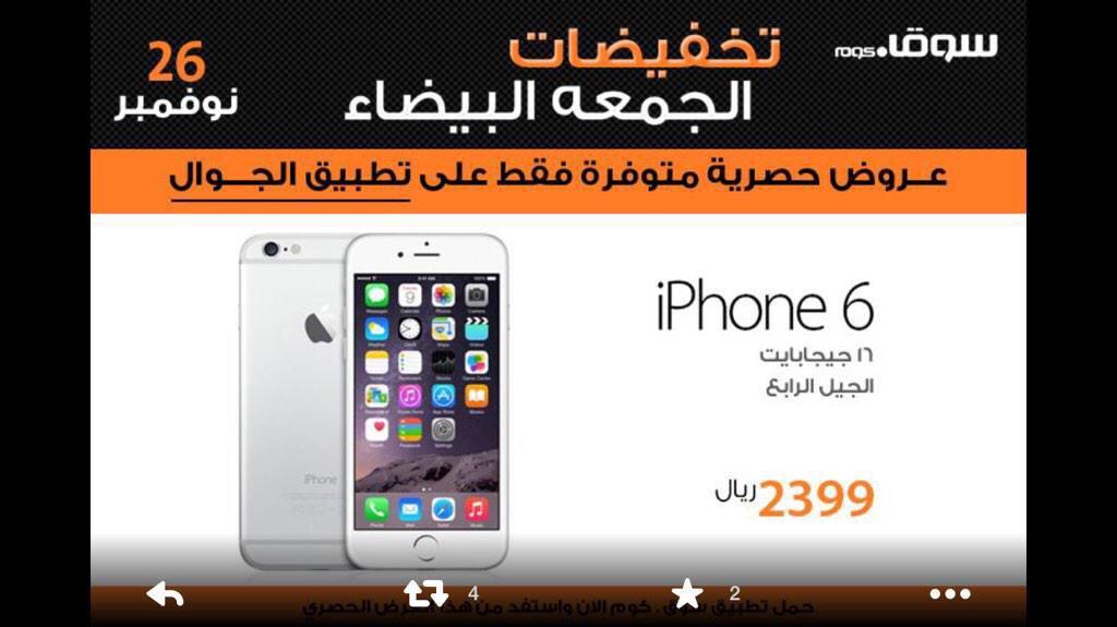 285ed0723 عبدالله السبع on Twitter: