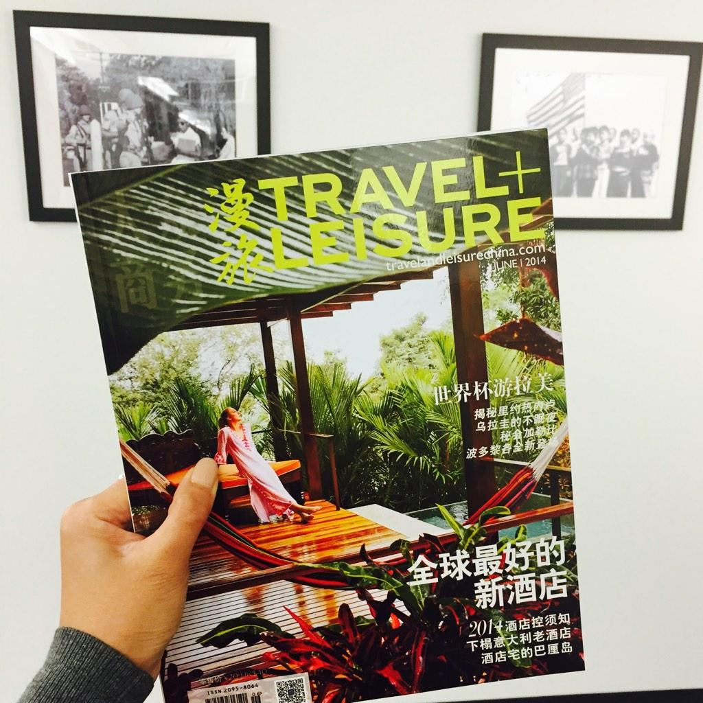 Everyday I learn something new. There's @TravlandLeisure in mandarin! #lifeatTime #global #media #travelandleisure http://t.co/sUMXx6a5oT
