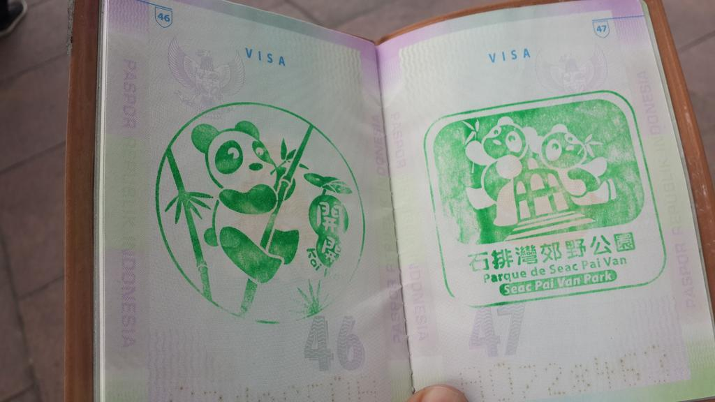 Cap Passport Stempel Panda Pavillion
