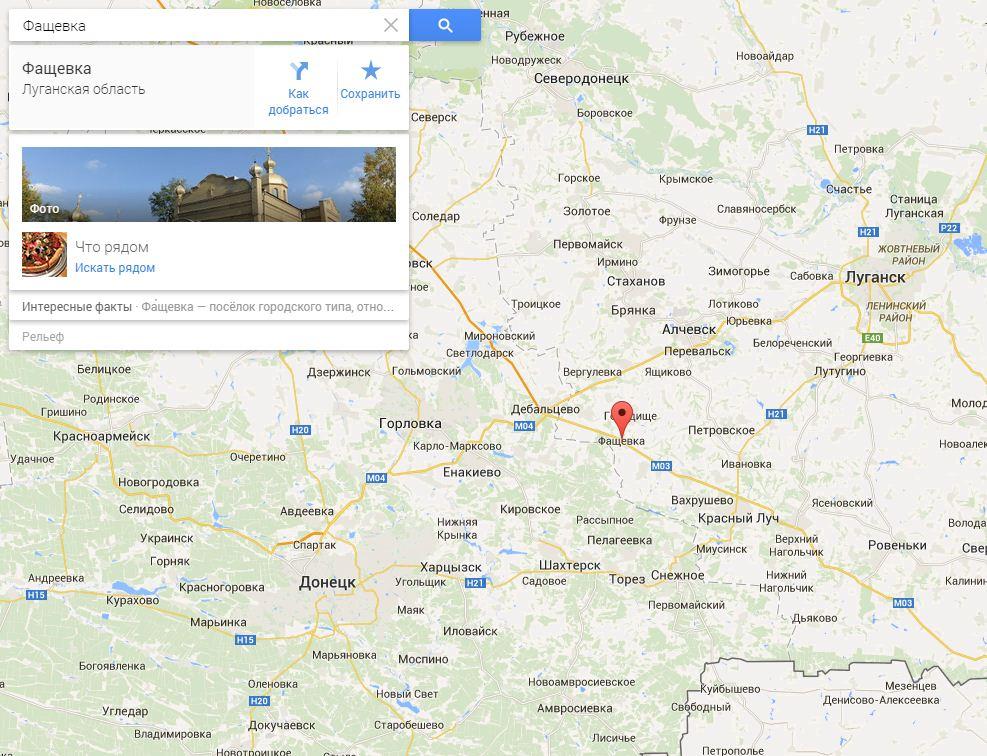 Центробанк России прекратил деятельность еще трех украинских банков в Крыму - Цензор.НЕТ 793