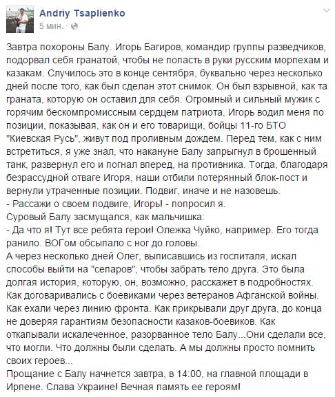 Россия направила в Еврокомиссию письмо с просьбой перезапуска диалога ЕС-РФ - Цензор.НЕТ 3150