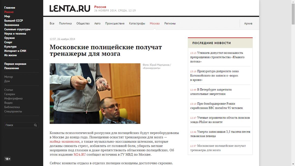 Взрывы в Харькове - это звенья одной цепи, выстроенной спецслужбами РФ: нам объявлена террористическая война, - Шкиряк - Цензор.НЕТ 7071