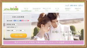test ツイッターメディア - 結婚相手との    真面目な出会いに特化した         「婚活」サービスです  IPhone/Android⇒https://t.co/jF9ykKYup3 https://t.co/F9xg0BAELm