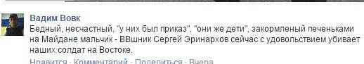 В северной части Донецка идут бои: периодически слышны артиллерийские залпы, - мерия - Цензор.НЕТ 4013