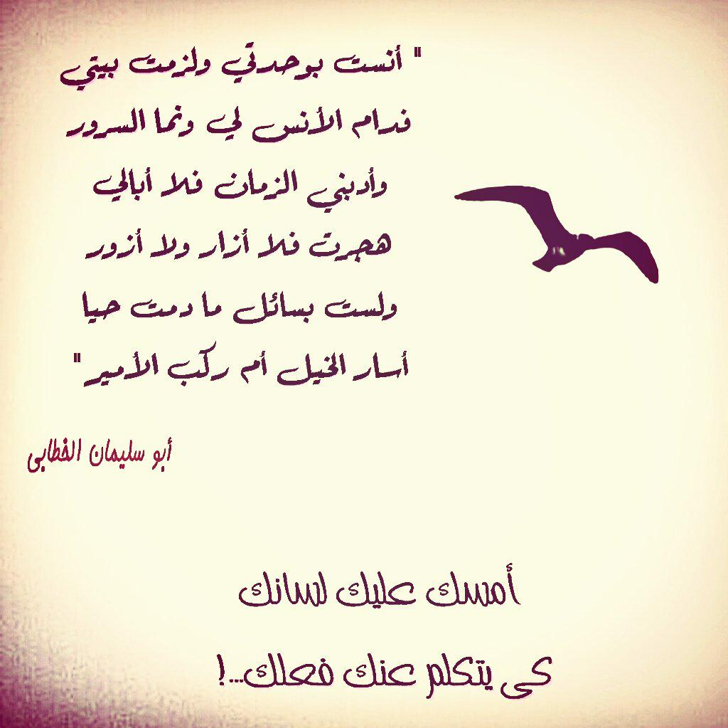 bf9a11395 شريفة مسلم البرعمي, سهام الحارثية, طلال الرواحي and 4 others