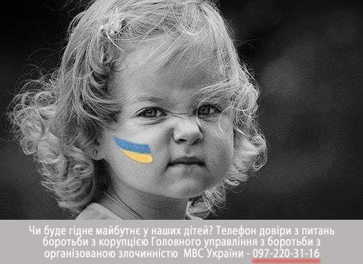 """Финансовые показатели Украины существенно упали из-за долгов """"Нафтогаза"""", - НБУ - Цензор.НЕТ 6680"""