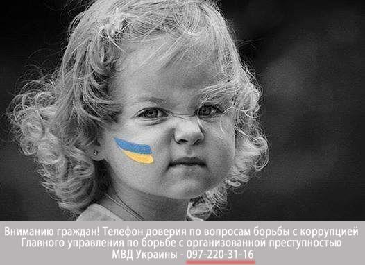 Венгрия ратифицировала Соглашение об ассоциации Украины с ЕС, - Климкин - Цензор.НЕТ 7862