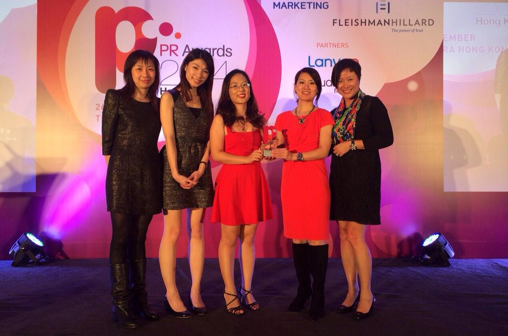 Congrats! Our @fleishmanHK team took home wins for work w/ DBS, Landmark, Manulife & Janssen at the #HKPR Awards. http://t.co/nS7x2GsNyC