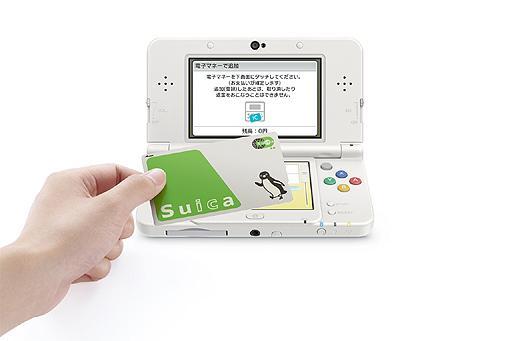 Pagos NFC en New Nintendo 3DS