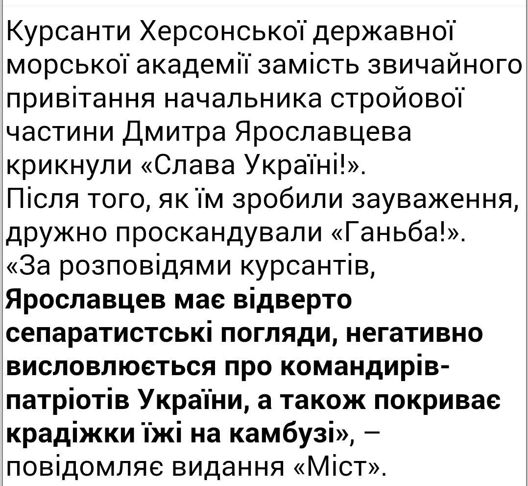 Террористы активно ведут разведку беспилотниками, используя наземную аппаратуру РТР и РЭБ, - Тымчук - Цензор.НЕТ 1728