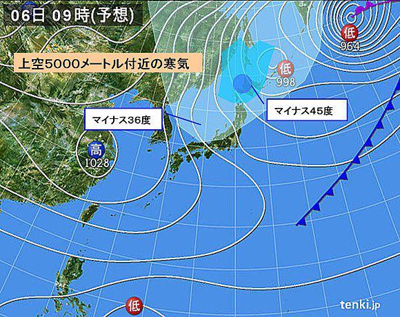 【週末は年に何度もない寒波が襲来】 http://t.co/1VZn0Qu4LH 金曜から土曜は、きのうまでよりもさらに強い寒波がやってきます。再び冬の嵐となり、日本海側は大雪のおそ.. http://t.co/QSp99pmPJD