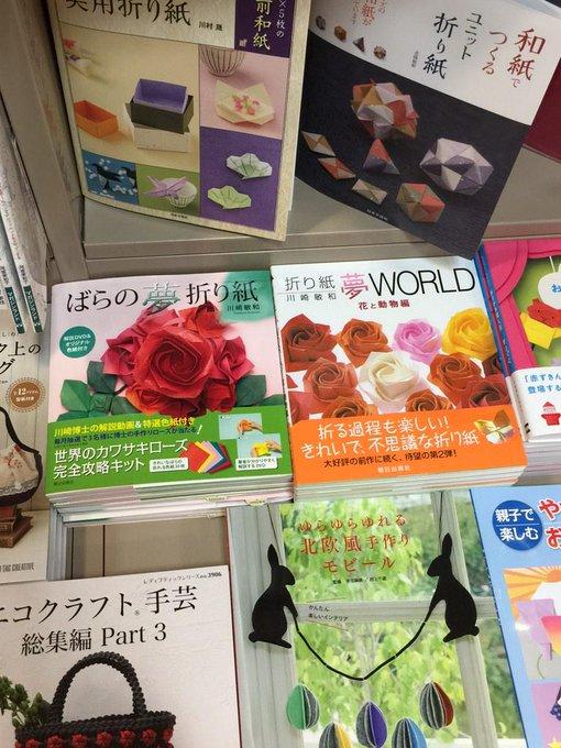 ハート 折り紙:ばらの夢折り紙-twilog.org