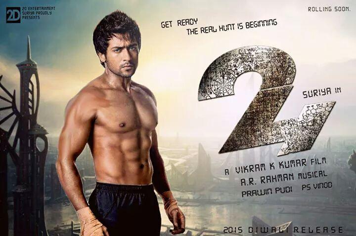 """Rinku Gupta on Twitter: """"Poster of #SURIYA in #24 directed ...  Rinku Gupta on ..."""
