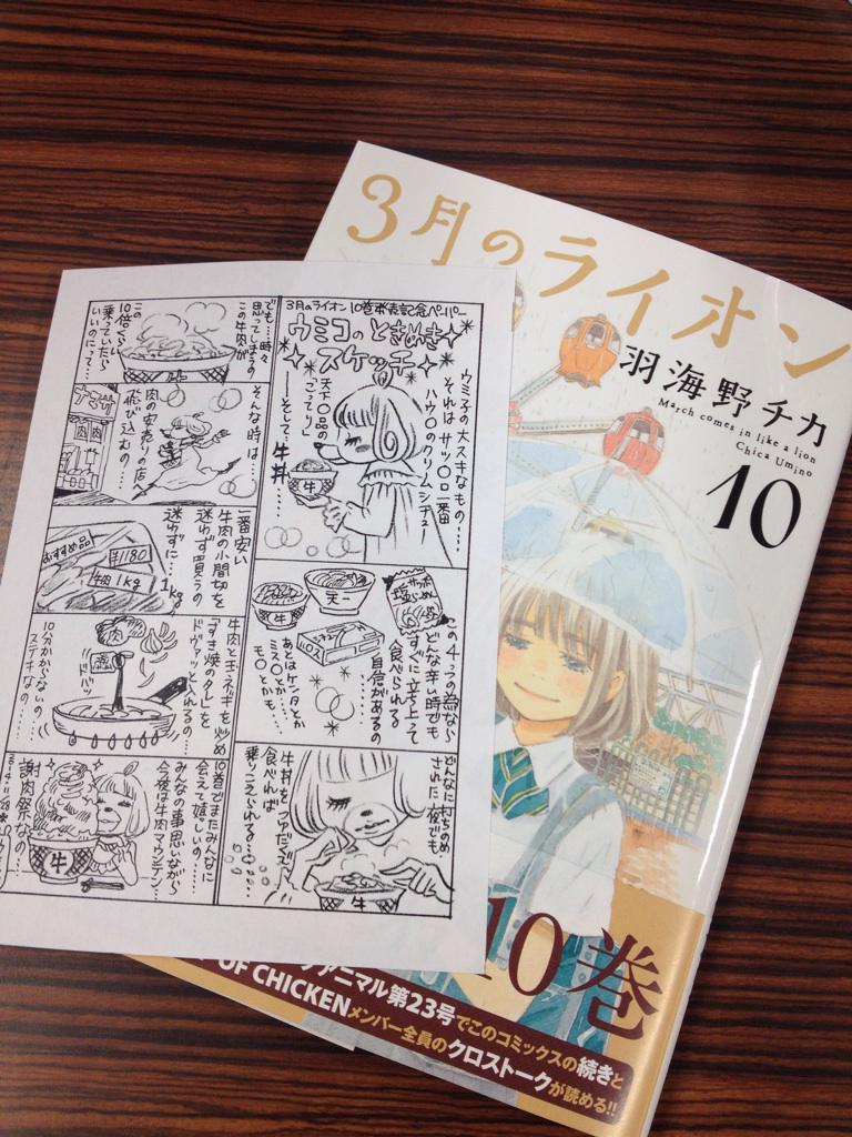 羽海野チカヲチスレ 157 (273)