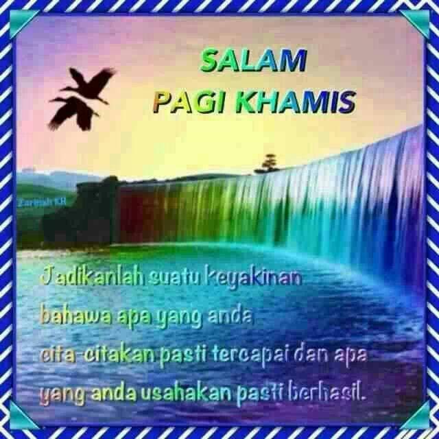 Image result for SALAM KHAMIS
