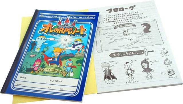 ゲームブック+ノートであそべる!つかえる!「オレのRPGノート」は11月29日発売! http://t.co/613ew6O2Vw http://t.co/vY7N1N5JHW