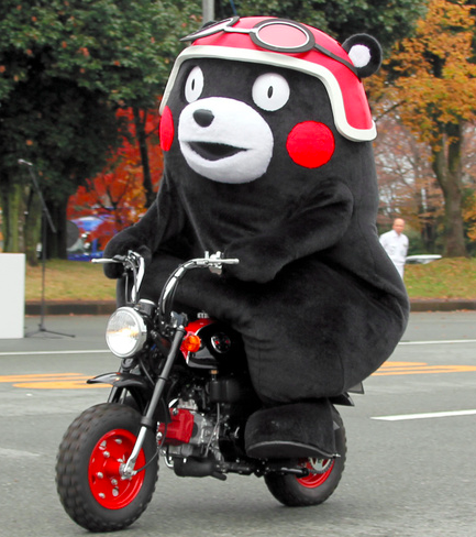 『ホンダ、二輪車生産を海外から熊本へ 円安で見直し検討 - 朝日新聞デジタル』 http://t.co/vGW4Md84g8 画像が卑怯。 http://t.co/TpBnmGyvTC