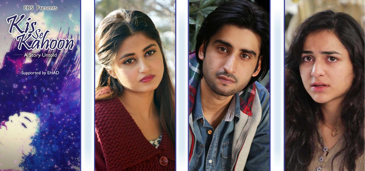 """Kis Se Kahoon on Twitter: """"Watch the latest presentation of CRS, drama  serial 'Kis Se Kahoon' on PTV Home from December Dec 7 at 8.10 pm.  http://t.co/x0o67TsH1M"""""""