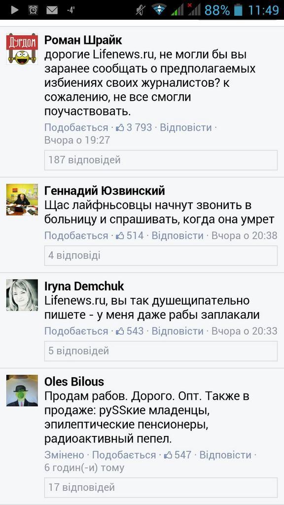 Украинские воины уничтожили огневые точки боевиков в районе Мариуполя. Потери среди террористов уточняются, - штаб АТО - Цензор.НЕТ 1350