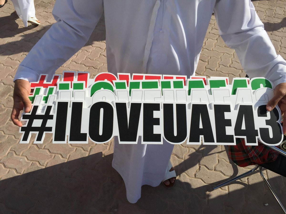 #ILOVEUAE43 A social campaign to show the love to the #UAE. Launching in a few hours! http://t.co/RRwV6iYjOT