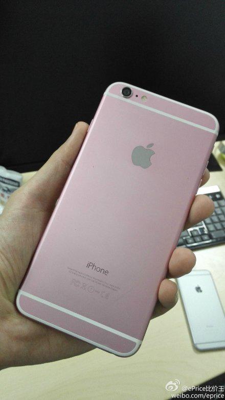 هاتف آيفون 6 بلس باللون الوردي