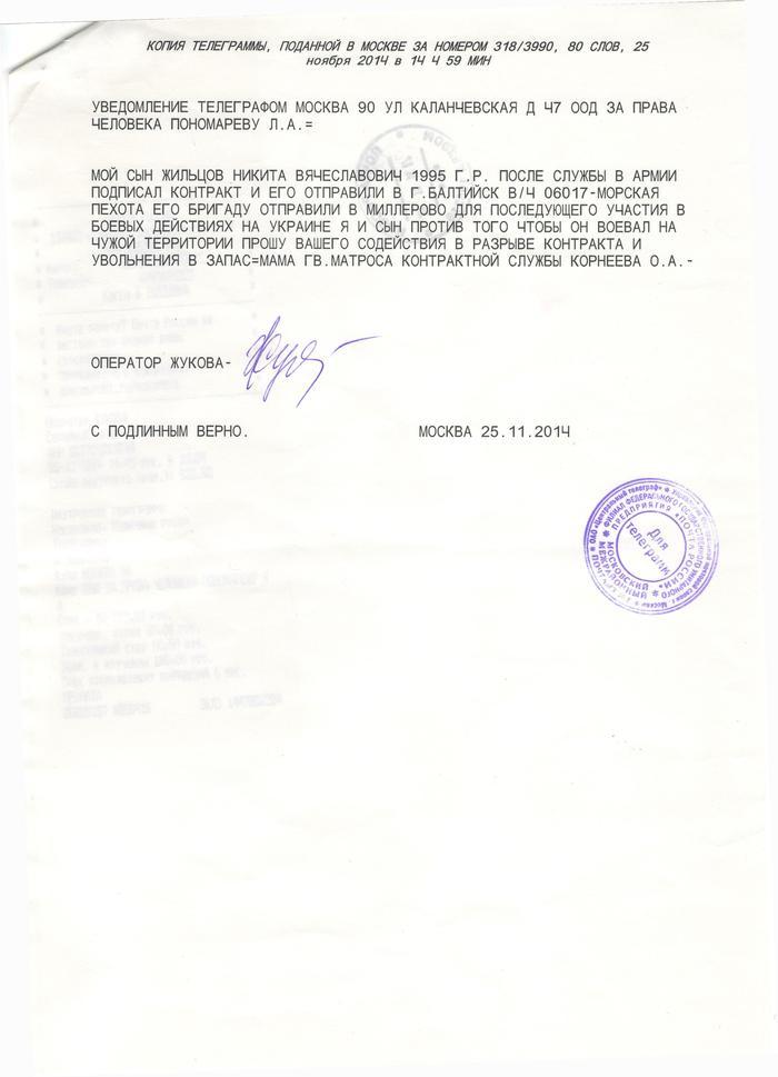 Более 2 тысяч человек вступили в ряды ВСУ по контракту с июня месяца, - Генштаб ВС Украины - Цензор.НЕТ 2634