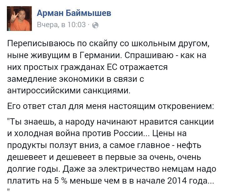 Террористы и российские наемники истерически бросаются в наступление и несут большие потери, - штаб - Цензор.НЕТ 1146