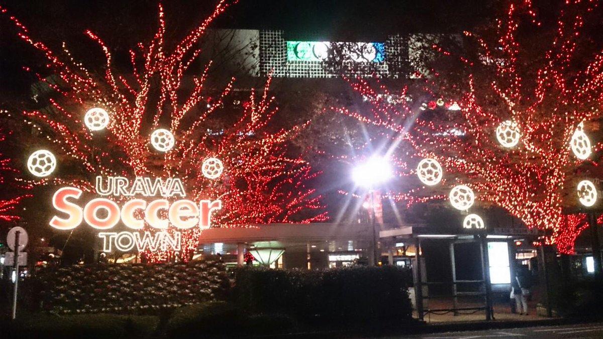 ただいま浦和の駅前はこのようにライトアップされております http://t.co/tSJfby3Rzb