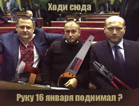 В Раде зарегистрировали проект постановления о выходе Украины из СНГ - Цензор.НЕТ 4393