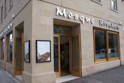 Closer, but still not the mosque itself. Mosque Kitchen's scrummy food is an #EdFringe fave #ThingsThatAreNotMosques http://t.co/CdL65d6eET