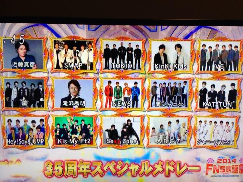 0445  FNS歌謡祭のコマーシャルで近藤真彦35周年記念スペシャルメドレー後輩14組と共演することがわかりました http://t.co/sY9HUiRRQ3