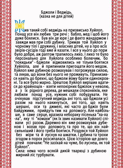 На границе Луганской области с Россией происходят вооруженные разборки между боевиками, - Тымчук - Цензор.НЕТ 2366