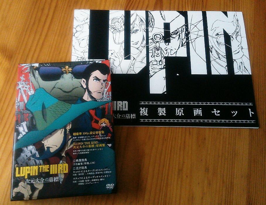 Image: DVD