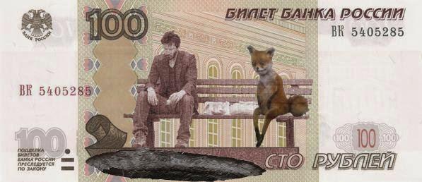 Стремительное падение рубля продолжается: доллар подскочил на 94 копейки, евро перешагнул отметку в 62 рубля - Цензор.НЕТ 2438
