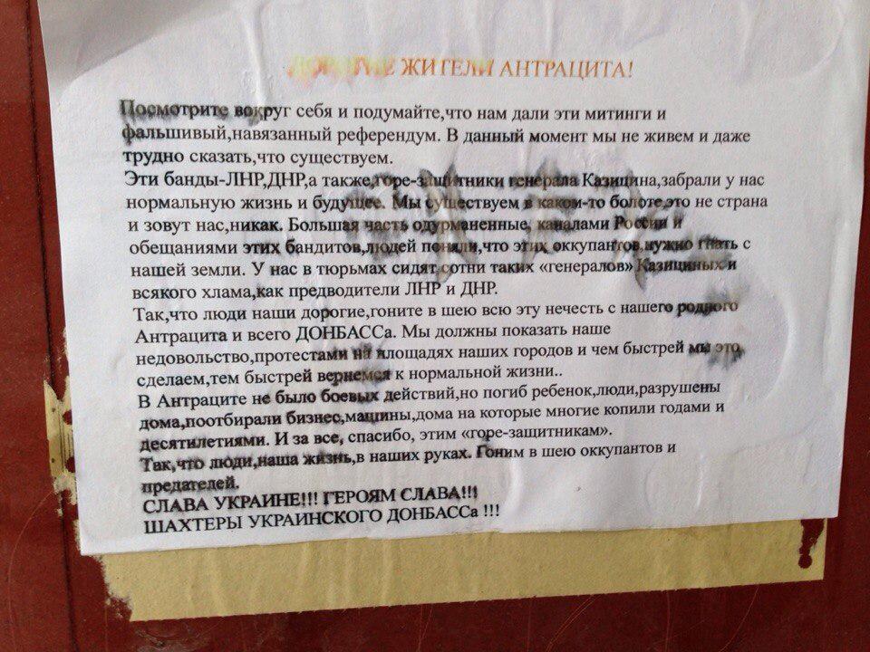 Четверть россиян признают вторжение армии РФ в Украину, - опрос - Цензор.НЕТ 2141