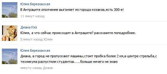 Четверть россиян признают вторжение армии РФ в Украину, - опрос - Цензор.НЕТ 7291