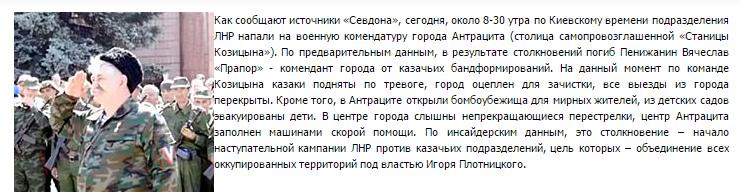 Четверть россиян признают вторжение армии РФ в Украину, - опрос - Цензор.НЕТ 7026