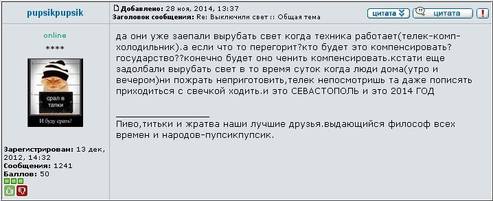 В правительство пригласят только тех иностранцев, которые имеют успешный опыт реформирования своих стран, - Сюмар - Цензор.НЕТ 6000