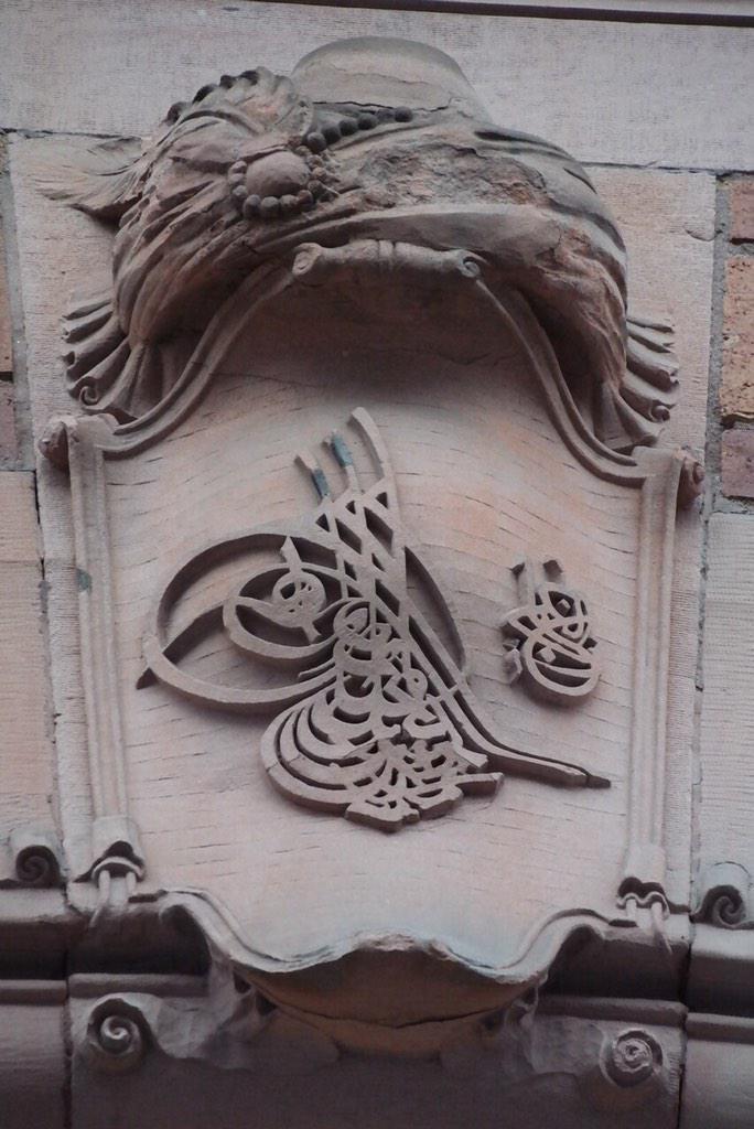 İsveç Şehircilik ve İskan Bakanlığının ön cephesinde Osmanlı tuğrasını görmek beni çok duygulandırdı. http://t.co/5xkR9AQNKS
