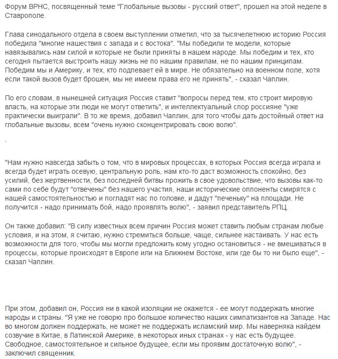 За время конфликта на Донбассе погибли 4356 человек, - ООН - Цензор.НЕТ 974