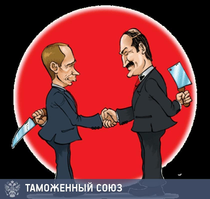 Поведение РФ не может не настораживать. Мы хотим ясности, - Лукашенко - Цензор.НЕТ 6256