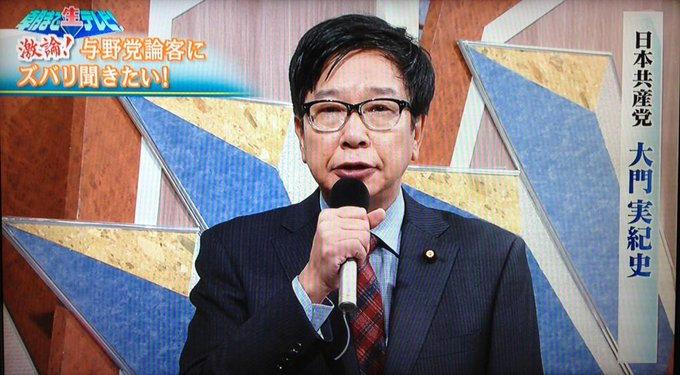 朝まで生テレビ!  #asamadetv