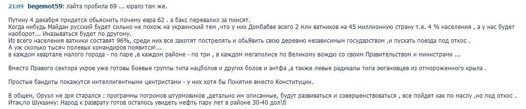 crysis 4 через торрент на русском