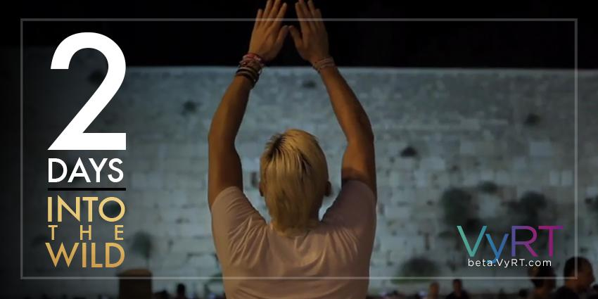 2 DAYS LEFT. Who's going #IntoTheWildOnVyRT w/ us THIS SUNDAY? Watch live + get the weekly downloads: http://t.co/RhZeftai0Z