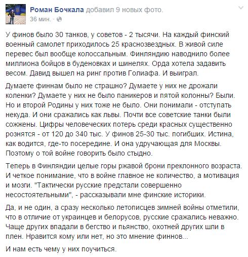 """В Украину готовится въехать очередной путинский """"гумконвой"""" - Цензор.НЕТ 9944"""