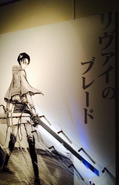 上野の森美術館 神谷浩史さん演じるリヴァイのブレードを再現したもの。先日楽屋でお会いした時「進撃の巨人」の話になり…「あの役に出会えたのはとても幸運でした」とお話してた神谷さんを思い出して、撮影! http://t.co/epj5ANRw8b