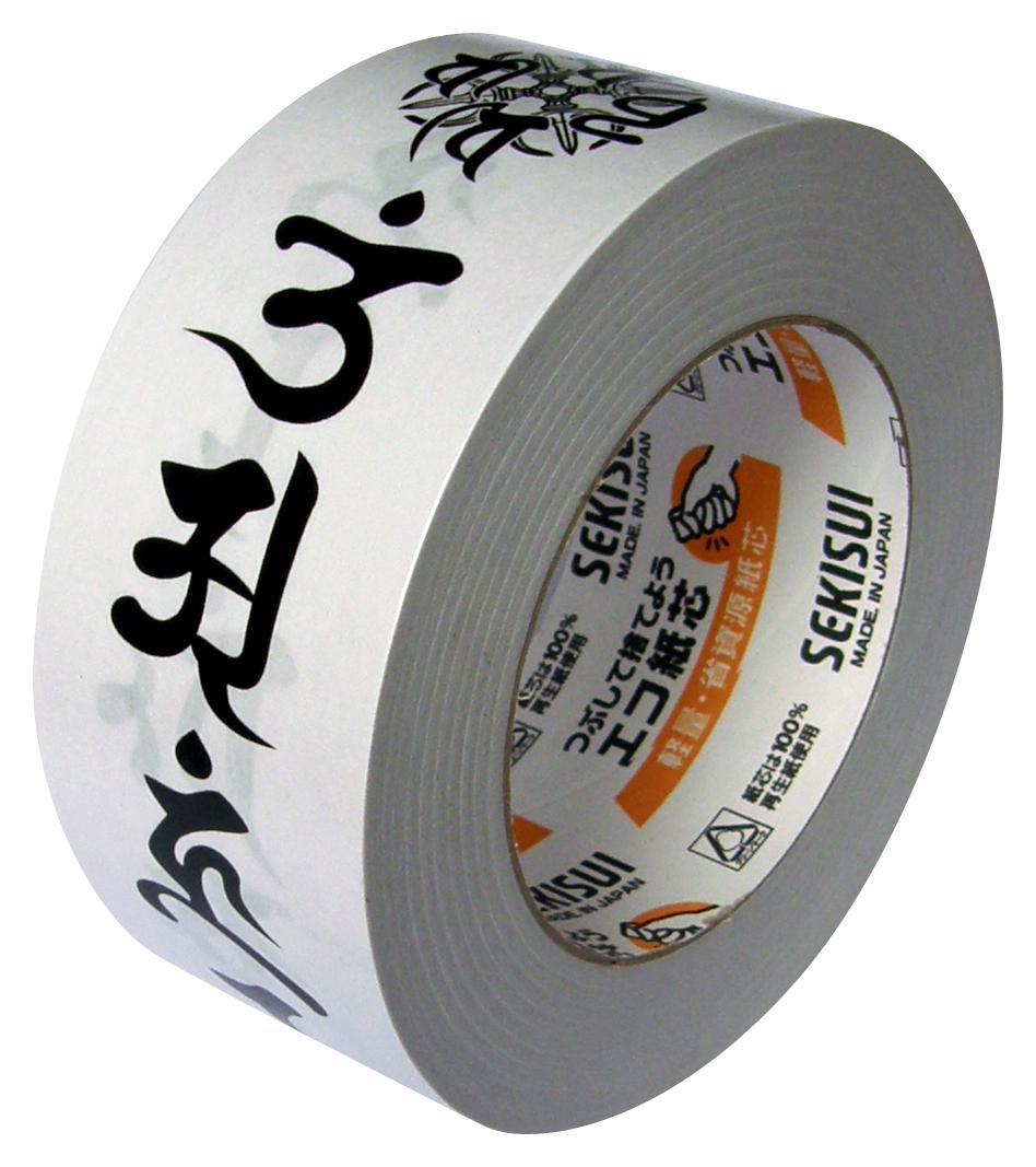 黒歴史封印にお一ついかが?梵字デザインされた『封印テープ』 | おたくま経済新聞 otakei.otakuma.net/archives/20141… pic.twitter.com/murjnjhlGy
