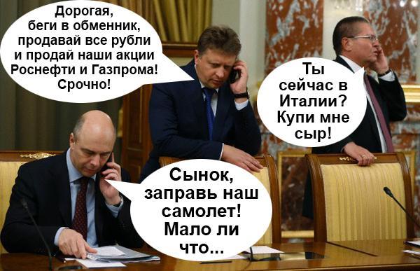С оккупированного Донбасса бежал почти миллион украинцев - Цензор.НЕТ 7238