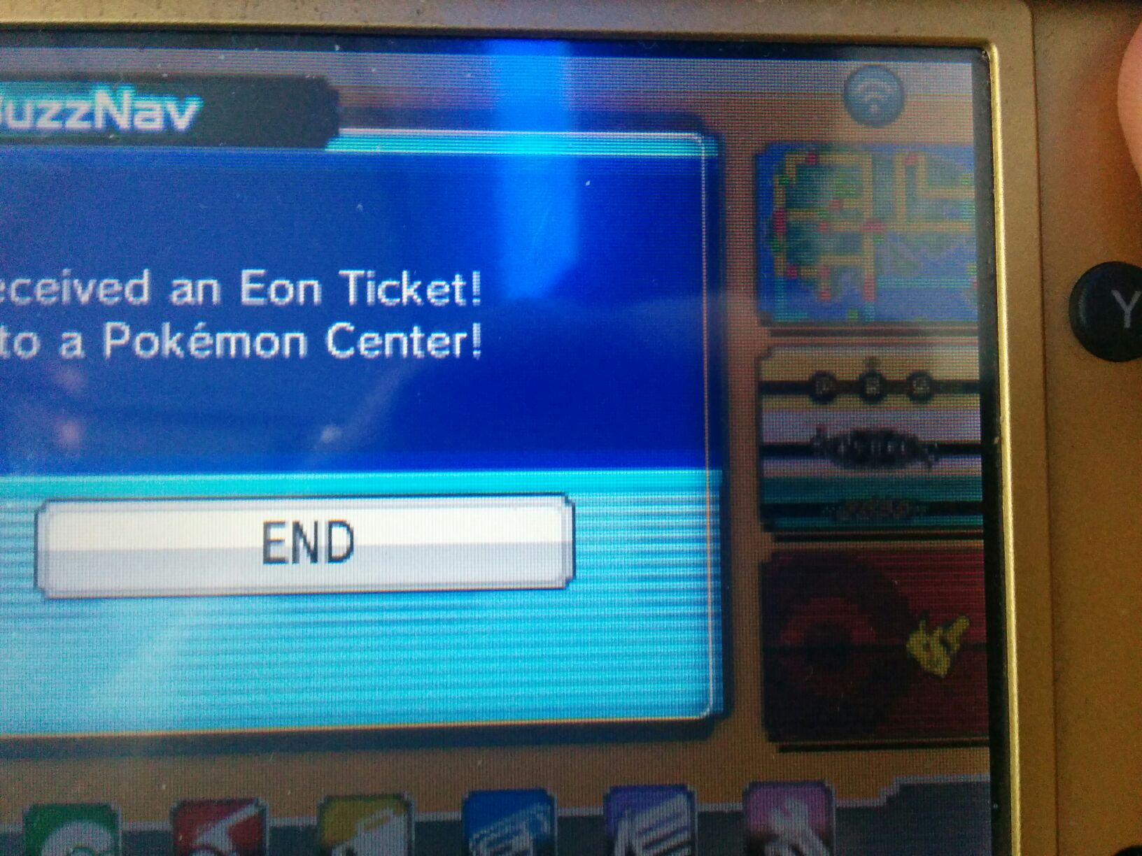 how to get eon ticket without streetpass