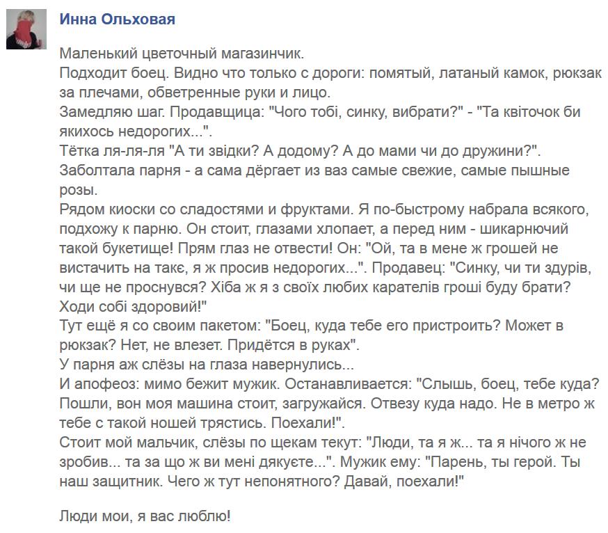 Тепло Майдана согрело канадцев, убедив, что такому народу надо помогать, - посол - Цензор.НЕТ 457